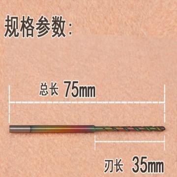 مته الماسه 0.8 میلیمتر با کارگیر 35 میلیمتر