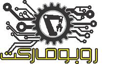 روبومارکت | Robomarket
